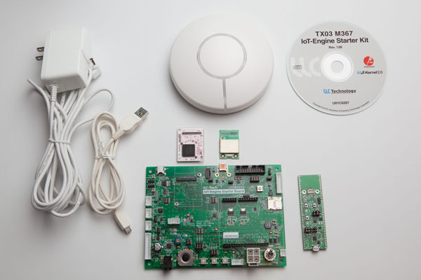 IoT-Engine開発キット