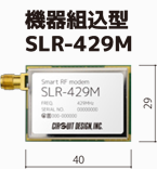 SLR-429M