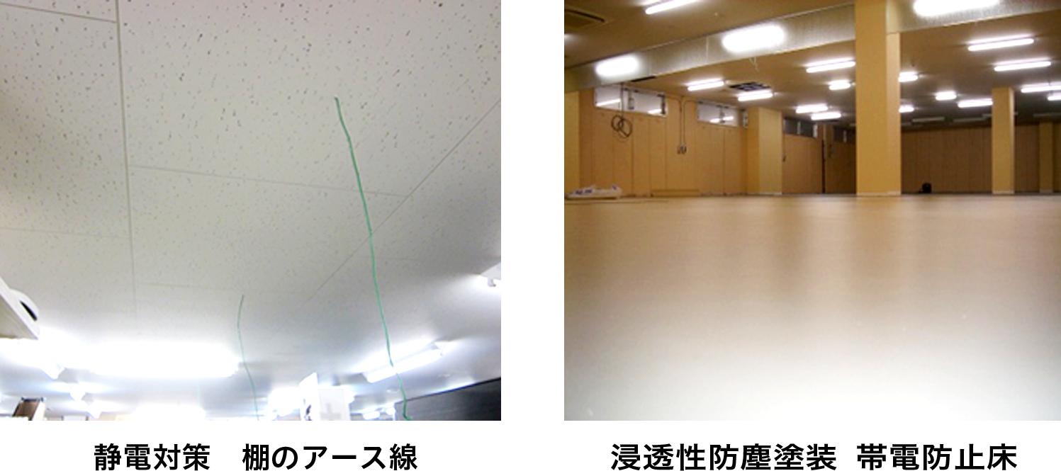 デバイスセンター3